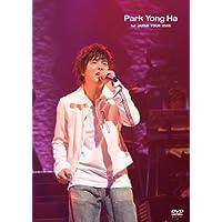 パク・ヨンハ 1st JAPAN TOUR 2005