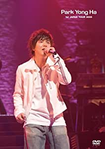パク・ヨンハ 1st JAPAN TOUR 2005 [DVD]