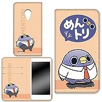 めんトリ Fx0 LGL25 ケース 両面プリント手帳 ズボンD (in-009) カード収納 スタンド機能 WN-LC170253-MX