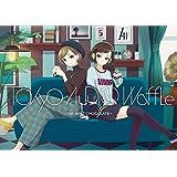 Tokyo Audio Waffle - 5th Mint Chocolate -