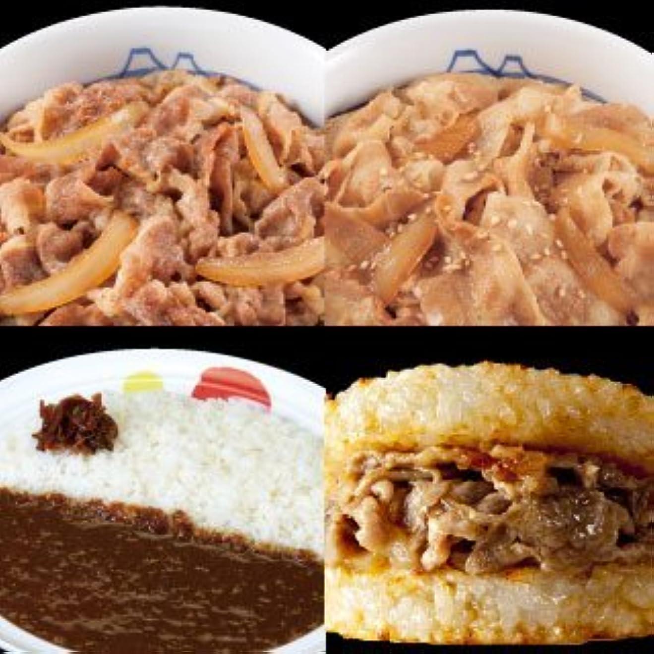 微視的エレクトロニック砂利バラエティセット(10食)(牛めし,豚めし,オリジナルカレー,牛めしバーガー) 【冷凍】