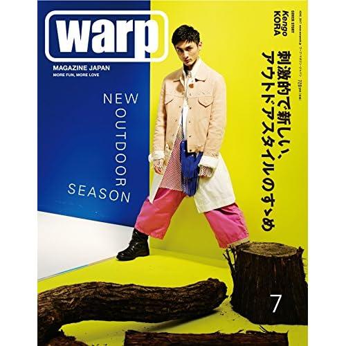 warp MAGAZINE JAPAN 2017年 07月号