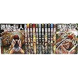 進撃の巨人 Before the fall コミック 1-13巻セット