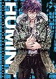 HUMINT(3) (ヤングマガジンコミックス)