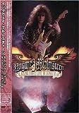 ライジング・フォース:ライヴ・イン・ジャパン'85 [DVD] 画像
