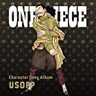 "ONE PIECE CharacterSongAL""Usopp"""