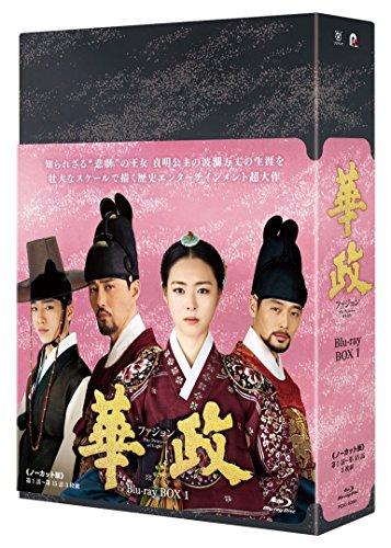 華政[Blu-ray/ブルーレイ]
