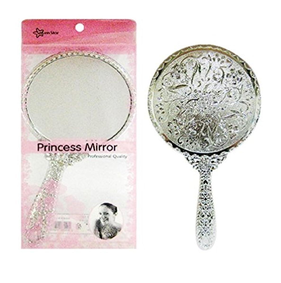 晩ごはん陰気を必要としています送料無料 持ち歩きサイズ 丸型 鏡 キラキラお姫様ミラー メッキハンドミラー シルバー 装飾鏡
