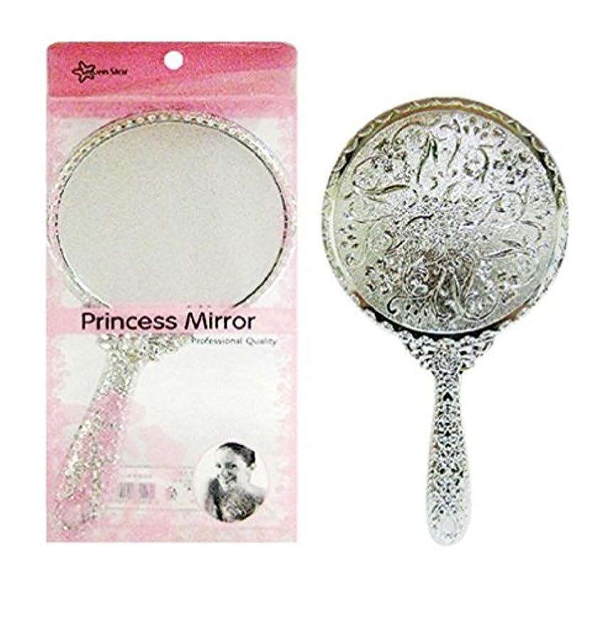 データベース参加するマイルド送料無料 持ち歩きサイズ 丸型 鏡 キラキラお姫様ミラー メッキハンドミラー シルバー 装飾鏡