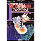 SETI@homeファンブック―おうちのパソコンで宇宙人探し