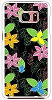 sslink SC-02H/SCV33 Galaxy S7 edge ハードケース ca1314-3 植物 花柄 葉っぱ スマホ ケース スマートフォン カバー カスタム ジャケット docomo au