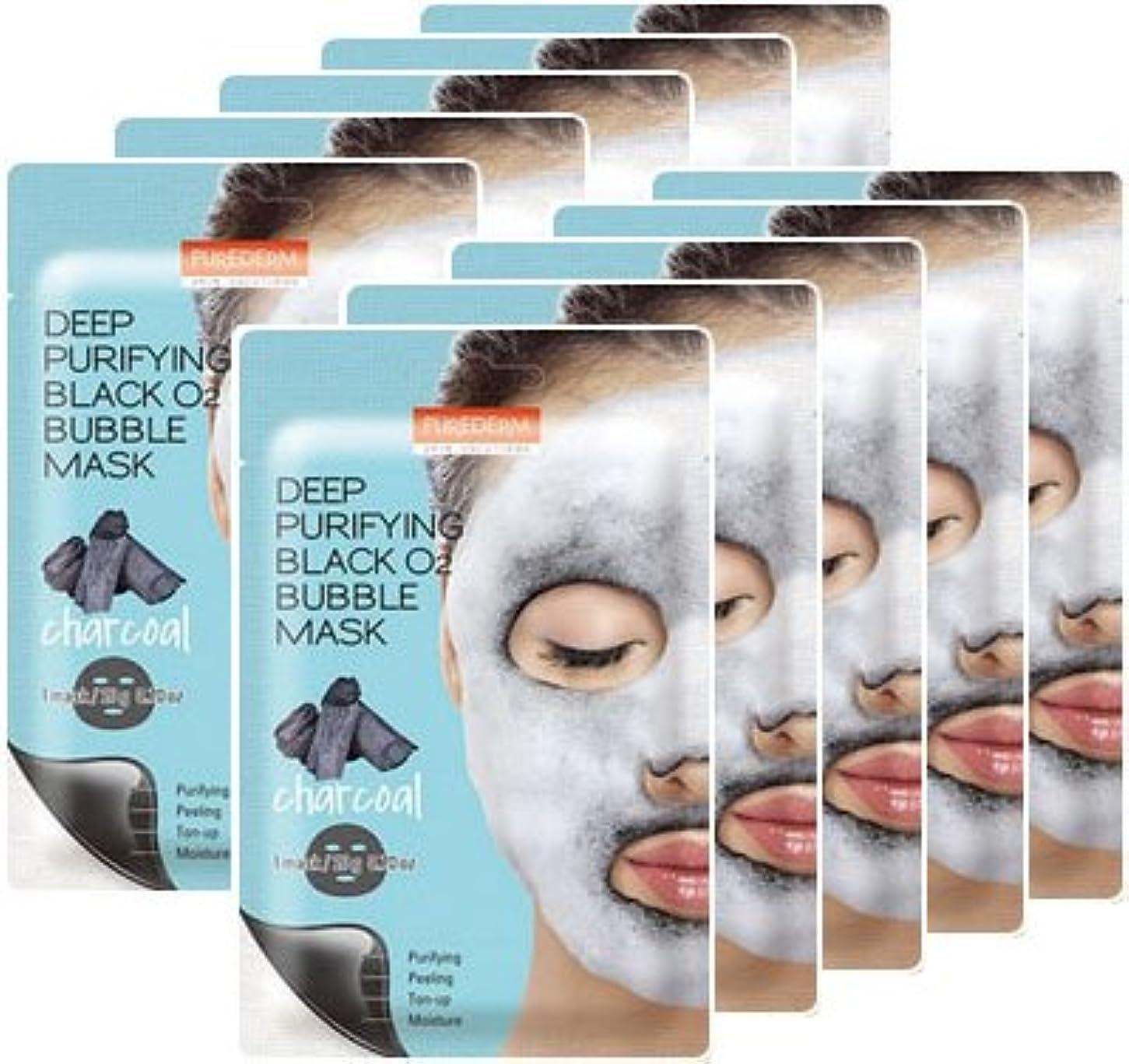 アコー基本的な保険ブラック O2 バブル マスク charcoal(炭)10枚