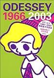 オデッセイ1966~2003―岡田史子作品集 (Episode1) 画像