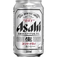 キリン アサヒ ガイアの夜明け ビールに関連した画像-09