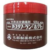 【動物用医薬品】 動物用 パスタノーゲン 「ホクト」 500g