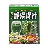 【お徳用 3 セット】 ジャパンギャルズ おいしい 酵素青汁 24包×3セット