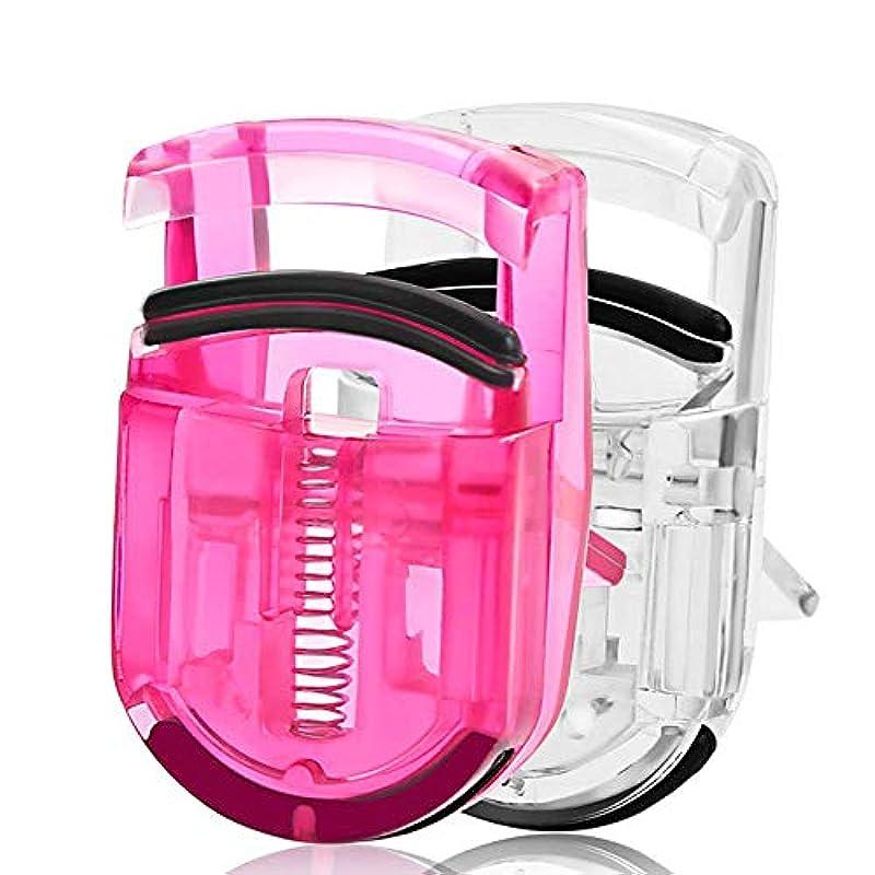 トレードジュースピボット2個入 アイラッシュカーラー 睫毛クリップ化粧道具 まつ毛 化粧ツールト 眉クリップピン