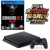 PlayStation 4 ジェット・ブラック 500GB お好きなダウンロードソフト2本セット(配信)+ BIOHAZARD RE:2 Z Version セット【CEROレーティング「Z」】 CUH-2200AB01