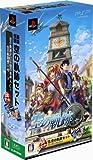 英雄伝説空の軌跡セット - PSP