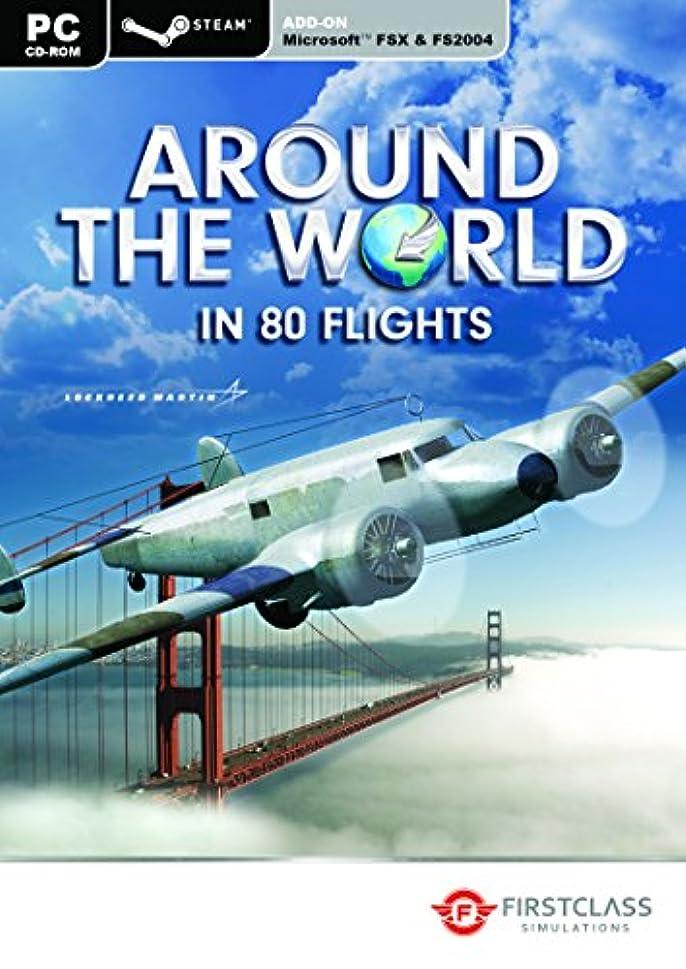 講義フレアAround the World in 80 Flights - FSX & Steam (PC CD) (輸入版)