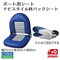 TEMPRESS(テンプレス) ナビスタイルハイバックシート 商品番号:36621