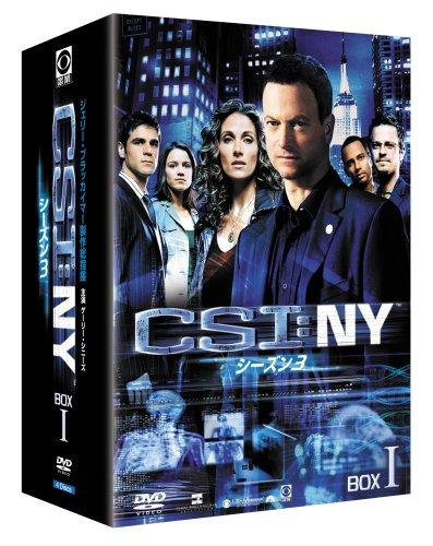 CSI:NY シーズン3 コンプリートBOX-1 [DVD]の詳細を見る