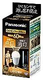 パナソニック LED電球 口金直径26mm  電球60W形相当 電球色相当(7.8W) 一般電球・人感センサー LDA8LGKUNS