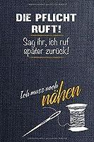 Notizbuch Naehen: Naehplaner und Journal fuer Deine Naehprojekte / DIN A5 15.24cm x 22.86 cm / US 6 x 9 inches / 120 Seiten / Punktraster / Soft Cover