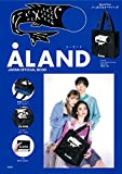 ALAND JAPAN OFFICIAL BOOK (宝島社ブランドブック)