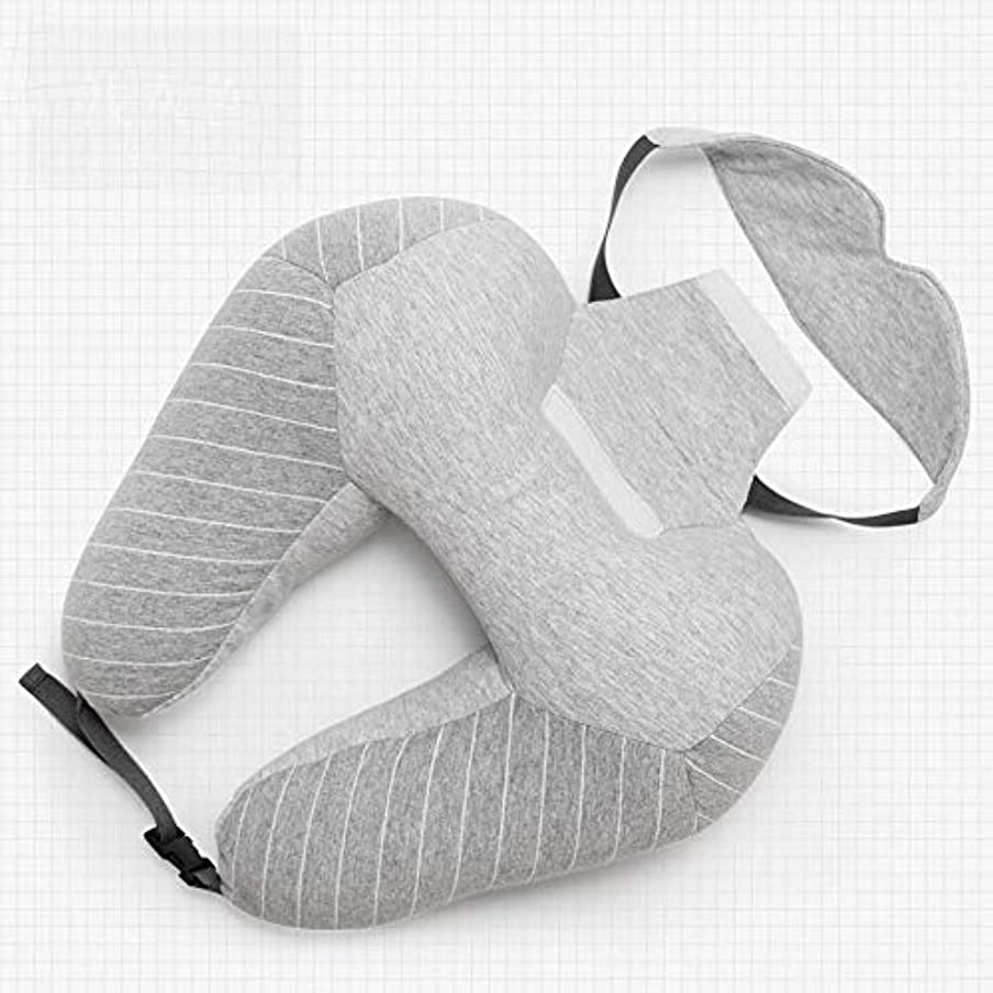 マスタードジレンママンハッタン飛行機は旅行や睡眠のためのアイマスクU字型の枕低反発粒子昼寝枕快適な首枕首とあごのサポート洗える枕で首枕看護ポータブルトラベル (Color : Gris claro)