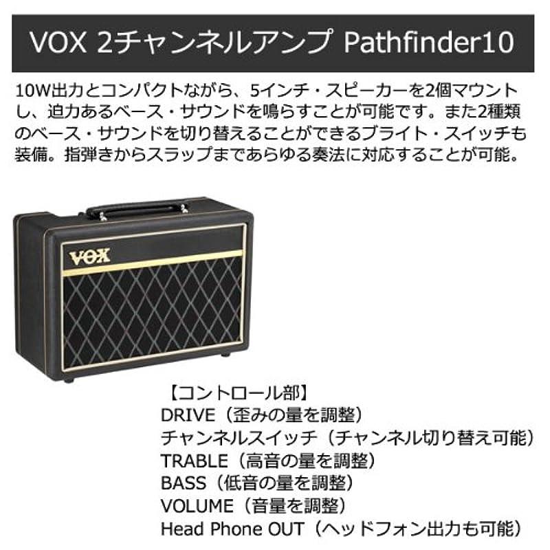 YAMAHA 일렉트릭 기타 베이스 초심자 입문 5단계의「퍼포먼스EQ스위치」를 탑재한 일렉트릭 기타 베이스.인기의 VOX Pathfinder BASS10이 들어간 본격14점 세트 TRBX304