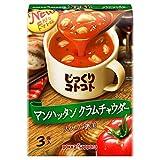 ポッカサッポロ じっくりコトコトスープ マンハッタンクラムチャウダー 3袋入×5箱