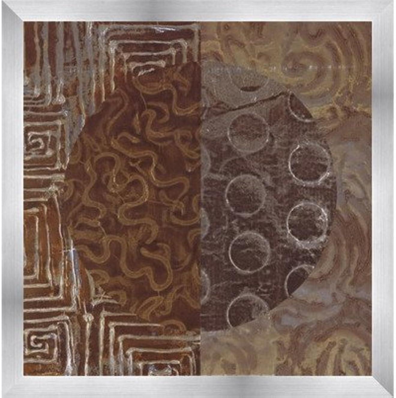 アフリカ労働洗剤Lunar Eclipse III by John Butler – 12 x 12.25インチ – アートプリントポスター LE_641220-F9935-12x12.25