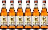 SINGHA (シンハー) シンハービール 瓶 [ タイ 330mlx6本 ]