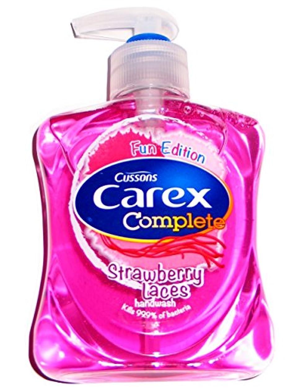 カプラー知恵争うCussons Carex Complete Anti Bacterial Hand Wash Kills 99% Of Bacteria (Strawberry Laces) by Cussons