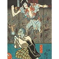 Actor Ichikawa Ghost Togo 1851 Utagawa Kuniyoshi Large Wall Art Print Canvas Premium Mural 行く歌川國吉壁