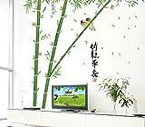 Skyllc 自然な竹の形の壁のステッカー新しい中国のスタイルの寝室の入り口装飾的なラリーの壁のステッカー