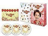 連続テレビ小説 わろてんか 完全版 DVD BOX1[YRBJ-17009/11][DVD] 製品画像