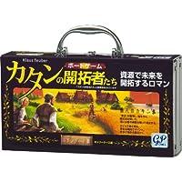 カタンの開拓者たち 携帯キャリーケース版 (Die Siedler von Catan) ボードゲーム