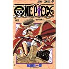 ONE PIECE  3 (ジャンプ・コミックス)