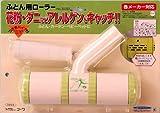 コーワ ふとん用ローラー 30322