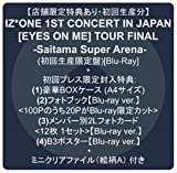 【店舗限定特典あり・初回生産分】IZ*ONE 1ST CONCERT IN JAPAN [EYES ON ME] TOUR FINAL -Saitama Super Arena- (初回生産限定盤)[Blu-Ray] + 初回プレス限定封入特典:(1)豪華BOXケース(A4サイズ) (2)フォトブック【Blu-ray ver.】(100Pのうち20PがBlu-ray限定カット) (3)メンバー別2Lフォトカード(12枚 1セット)【Blu-ray ver.】 (4)B3ポスター【Blu-ray ver.】 + ミニクリアファイル(絵柄A) 付き