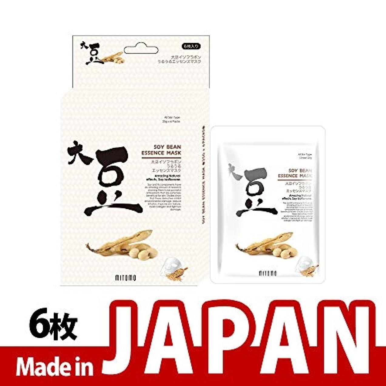 悪性歯リアルMITOMO【JP512-D-2】日本製米ぬか シートマスク/6枚入り/6枚/美容液/マスクパック/送料無料