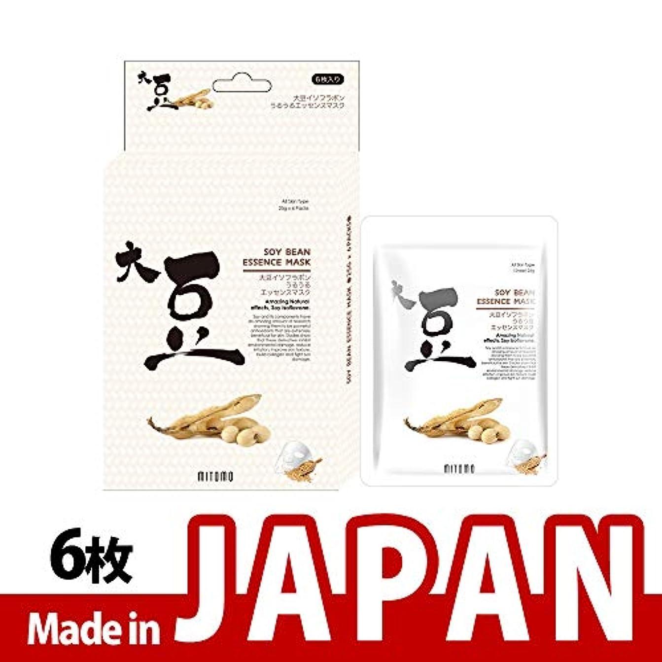 適度な増幅する感情MITOMO【JP512-D-2】日本製米ぬか シートマスク/6枚入り/6枚/美容液/マスクパック/送料無料