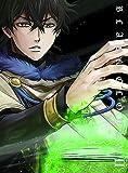 【Amazon.co.jp限定】ブラッククローバー Chapter II (描き下ろし絵巻バスタオル「ユノ」付) [Blu-ray]
