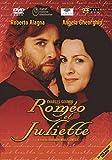 Gounod : Romeo et Juliette ( Guadagno / Gheorghiu / Alagna ) [DVD] [Import]