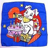 プリントシルク「楽しい誕生日」 S3662