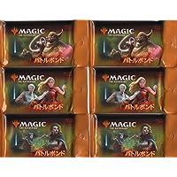 【 6パックセット 】マジック:ザ・ギャザリング バトルボンド 日本語版 双頭巨人戦 シールド用