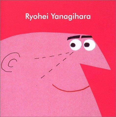 Ryohei Yanagihara