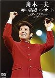 赤い詰襟コンサート ファイナル[DVD]